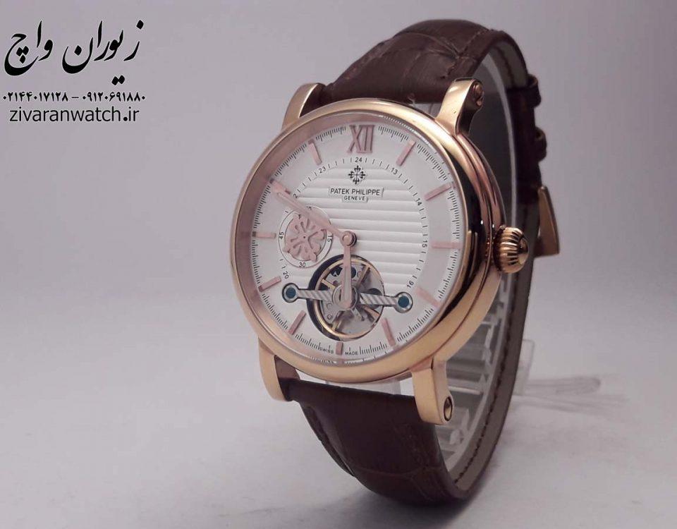 راسته ساعت فروشا
